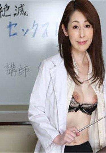さと美先生のセックスレス撲滅講座 臼井さと美