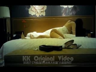 颜值不错的丝袜美女极品冲动 清纯气质大长腿让人忍不住硬了想操,白色睡衣啪啪尤物720P高清
