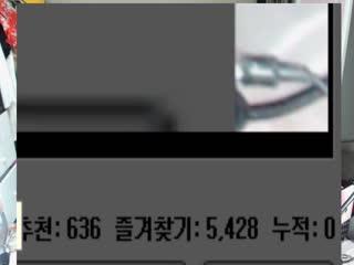 韩国主播直播 KOREAN BJ