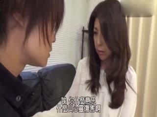 乱lun妖艳shu母超级兴奋[中文字幕]