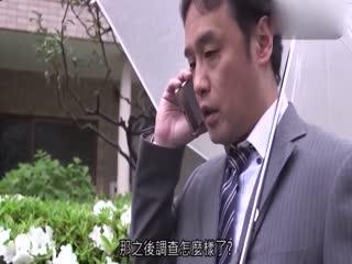 被丈夫上司侵犯的第7天[中文字幕]:
