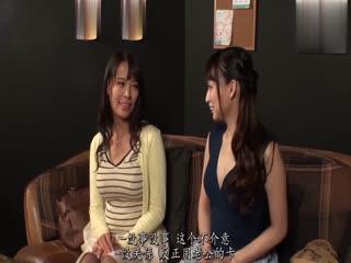 [中文字幕]结伴的巨乳人妻忍耐不出声被干到高潮