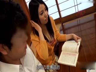 [中文]插入派遺到家中的美乳女大學生老師 5