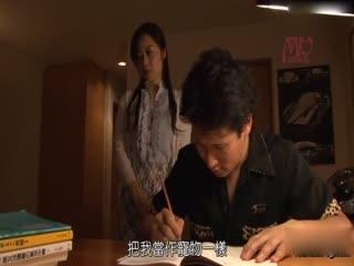 [中文]被虐的家庭教師 7 望月加奈