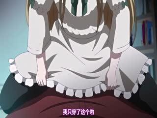 [魔人]Tiny Evil 第三話 少女人形・ニナ~無邪気な淫戯(いんぎ)~[x264 PSP AAC]