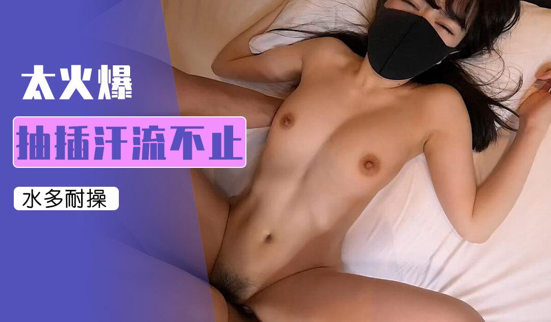 痴女求續戰性欲無止盡FC2PPV-1580306-B