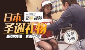 爽過頭的性感女郎服侍 Tokyo Hot th101-000-110888