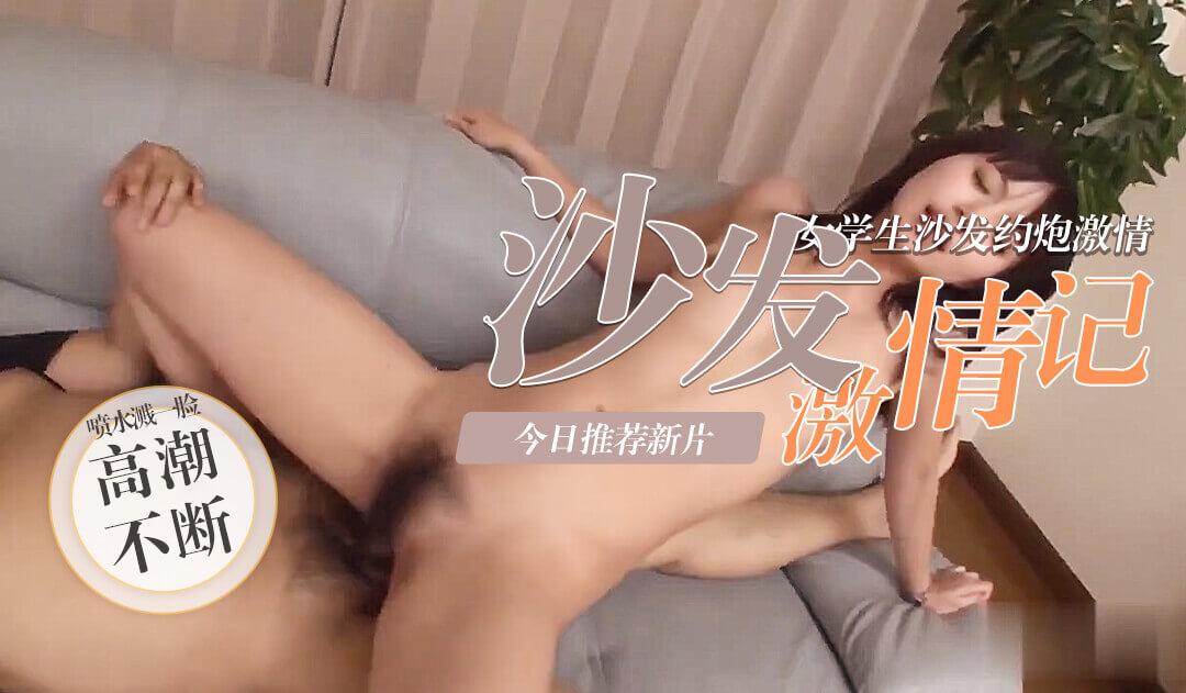 誘惑社員的淫亂痴女 HEYZO-0586