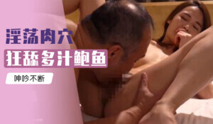 日本妻子乘老公出差时 把他兄弟叫来家里性交找刺激