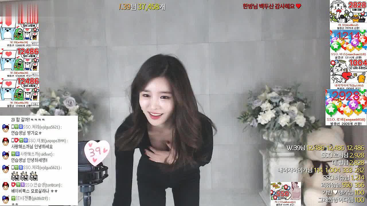 韩国主播伊素碗041