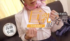 角色扮演愛好激情性愛 HEYZO-0707