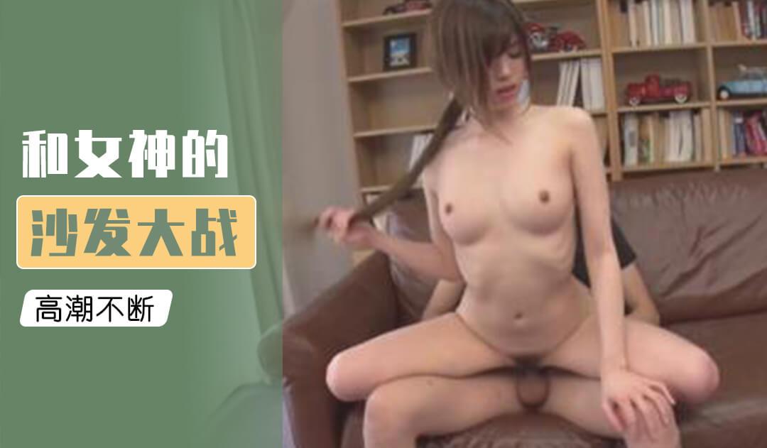 练过瑜伽的小姐姐 被插的姿势也太多了 好性感