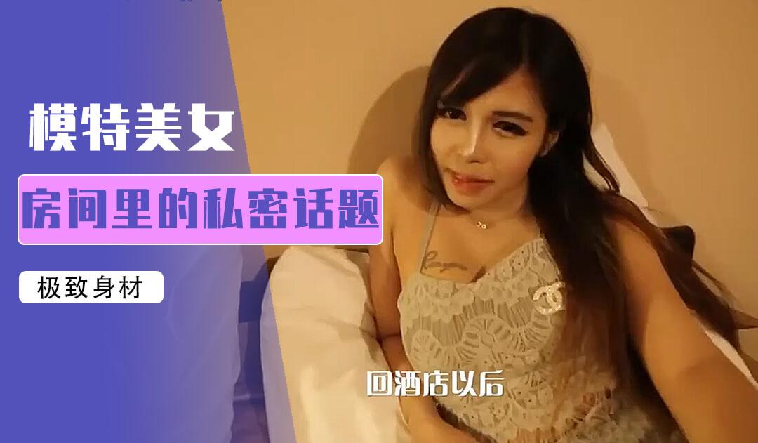 『综艺』小鹏奇啪行 第一季五位女主齐聚首,哪个类型是你最爱?
