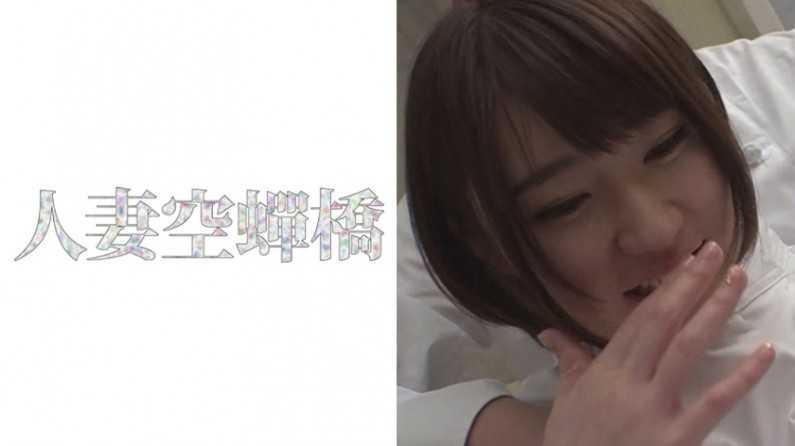 ユイ_天堂网亚洲综合在线中文字幕