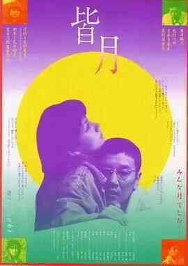亚洲熟女少妇乱图片区 - 皆月1999