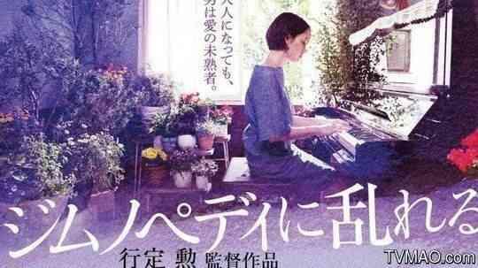 cilimao磁力猫 - 舞夜姬