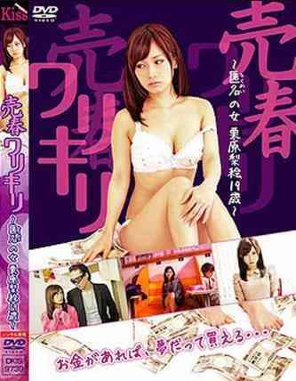 人妻合集500章 - 売春