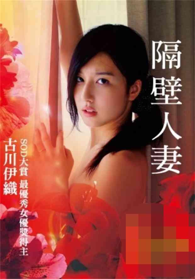 日本美体美体 - 隔壁人妻