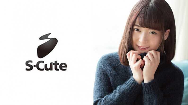 ひかり(20) S-Cute 透明感のある色白少女を愛でるSEX