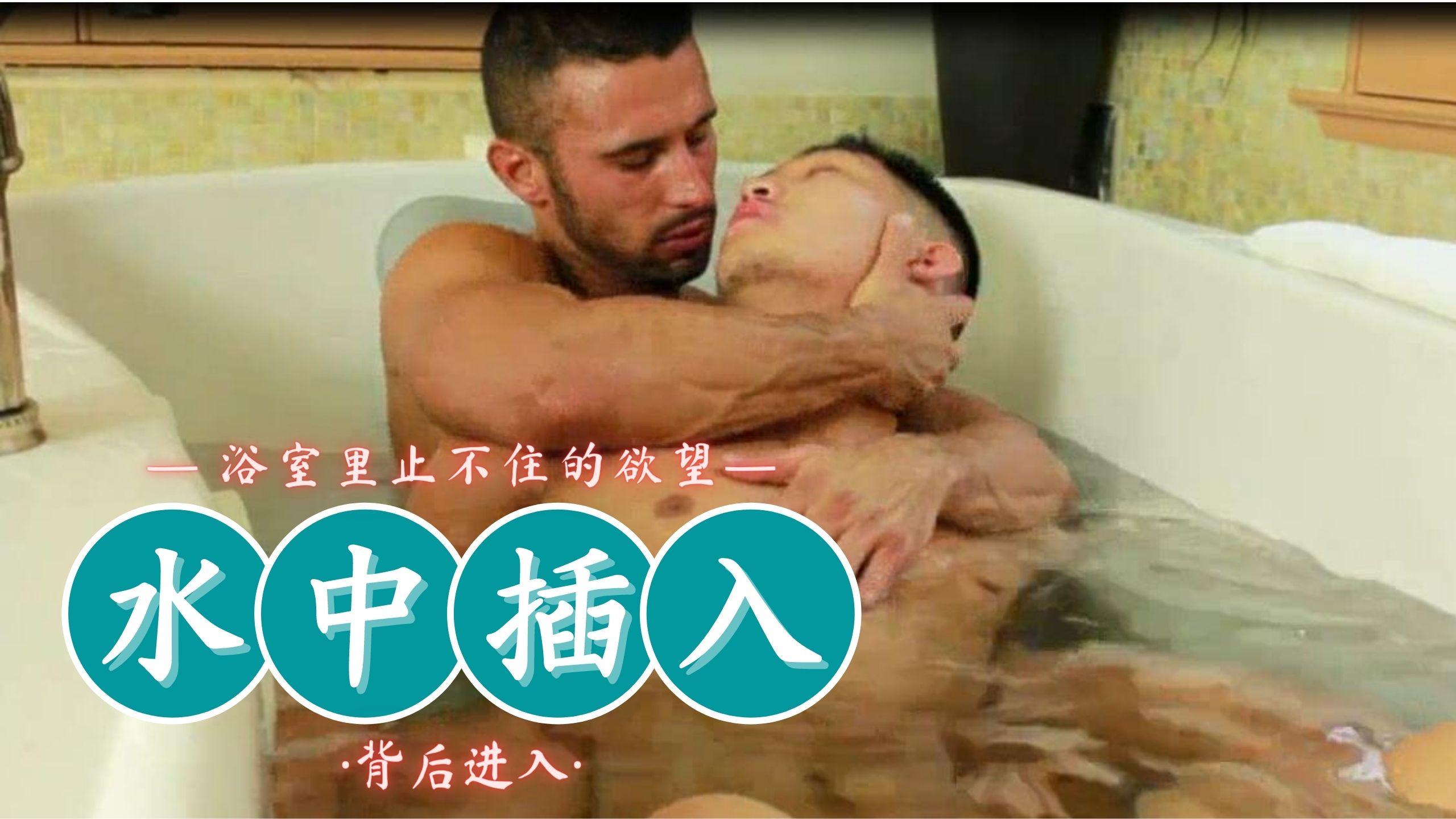 - 老外与日本水里刺激