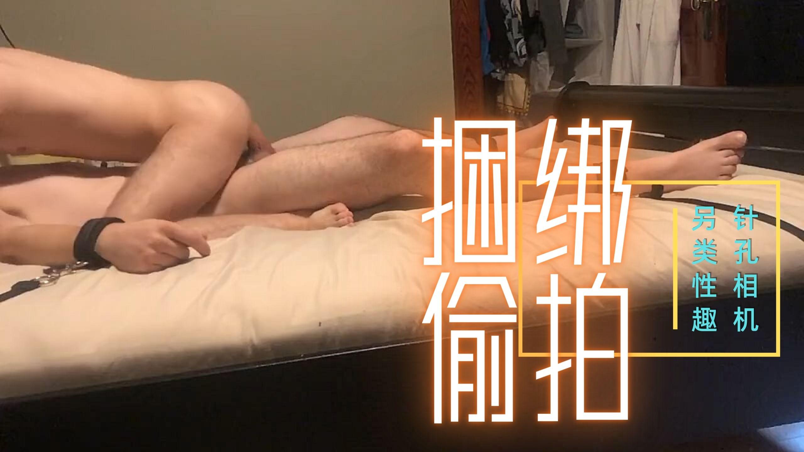 被束缚进行调教主演: