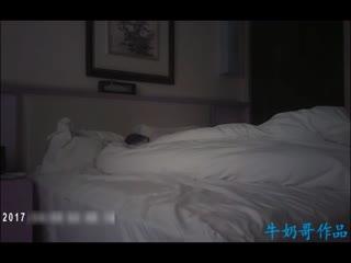 91大淫棍牛奶哥朋友出差和他白美骚媳妇酒店开房把床单都弄脏了720P高清无水印