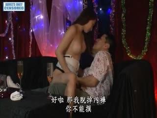 GE-018 働くOLは超淫! 中文字幕