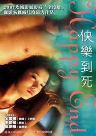 快乐到死Happy End 1999[中文字幕]