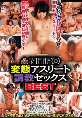 [第二集]NITRO 変態アスリート調教セックス BEST
