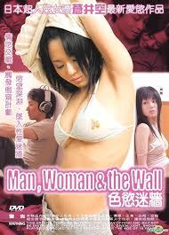 色欲迷墙Man Woman And 2007中文字幕