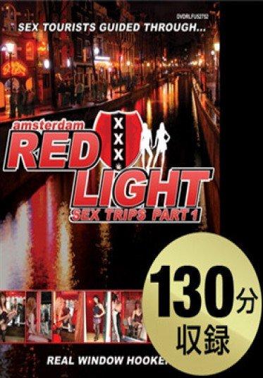 カリビアンコム プレミアム 082417_006 RED LIGHT SEX TRIPS 02...