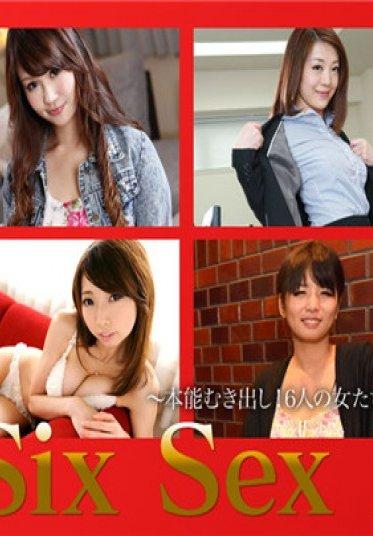 カリビアンコム プレミアム 090917_002 THE SIX SEX Ⅰ~本能むき出...