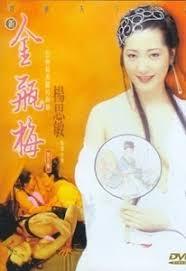 新金瓶梅.Xin.Jin.Ping.Mei 1996 EP05