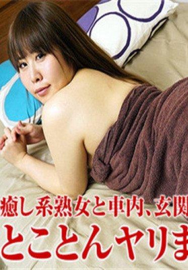 パコパコママ 052717_094 垂れ巨乳が刺激的な女ととことんヤリま...