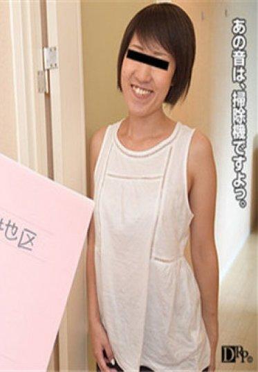 パコパコママ 040417_057 人妻自宅ハメ ~オナニーが日課の隣の若妻...