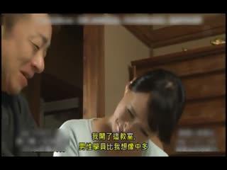 番号 JUX-763 被捆绑的人妻~沉溺于麻绳的第二人生~安野由美(上)