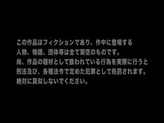 29歲佐倉絆出道4週年紀念以及18歲新人女優出道作品