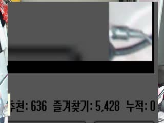 韩国主播直播 KOREAN BJ...