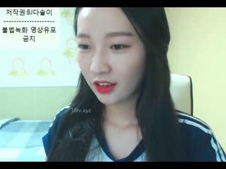 Korean Porn Hwayoung