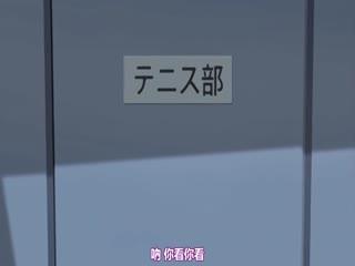 フォルト!!S[サービス]~新たなる恋敌[ライバル]~ 第一话「先