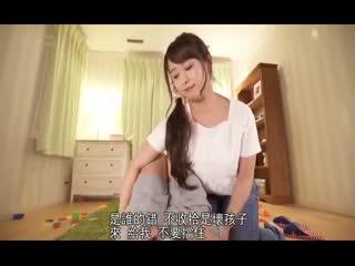 中文字幕STAR-993(01)