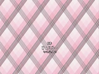 かくしデレ #3 初×初シンドローム