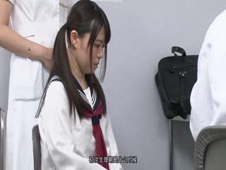 [中文字幕]APCN ナースもグルで逃げ場無し!女子●生 セクハラ健康診断強制乳首イキ痴漢2