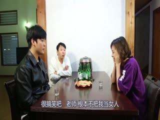 女校友[2019]韩语中字