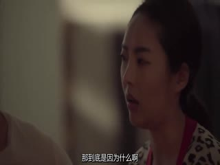 妹妹3[2019]韩语中字