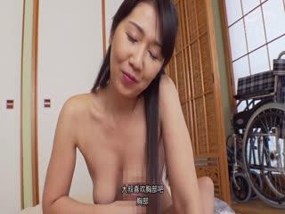 [中文字幕]HDKACN 全裸的到府看護 伊織涼子
