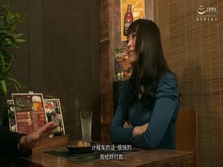 MEKO-146   「把阿姨灌醉 想幹嘛阿?」充滿年輕男女的居酒屋內 盯上一人獨自喝酒的熟女 搭訕後帶回家!因為寂寞和慾求不滿 素人人妻