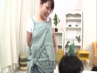 [中字]巨乳保母