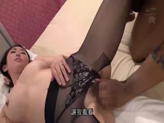(中字)魅惑老公上司的人妻激烈抽插的黑色肉棒