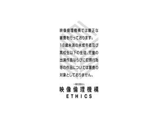 (hentai) Taimanin Yukikaze - 02